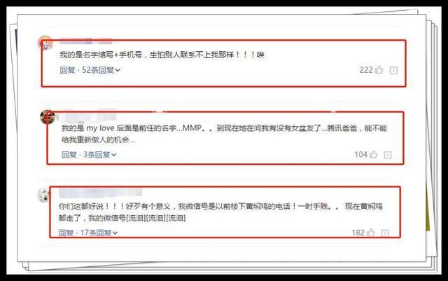 马化腾正式宣布,微信群新功能比微粒贷好!网友:小马哥,干得漂亮-微信群群发布-iqzg.com