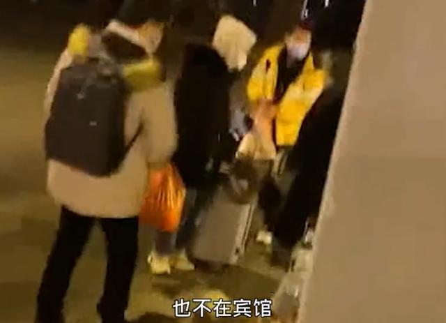 石家庄多名大学生因疫情被困街头,志愿者深夜开车帮孩子们找宾馆 全球新闻风头榜 第2张