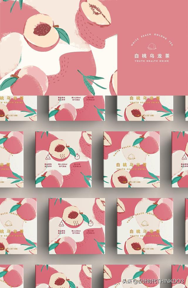 两款清新时尚风格的花茶包装设计,简直不要太美(图1)