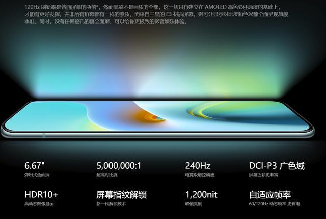 除了小米11,各价位段值得买小米Redmi新机盘点,推荐三款插图11