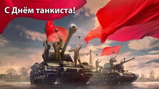 国产99坦克入役俄罗斯了?俄高调庆祝坦克兵节,海报闹出大乌龙-第2张