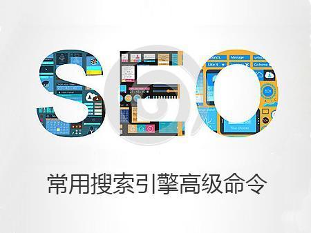 """""""百度搜索SEO""""百度发布的对于seo优化手册有什么?插图(3)"""