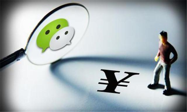 继微粒贷之后,微信群又添一新功能,网友:比微粒贷好-微信群群发布-iqzg.com