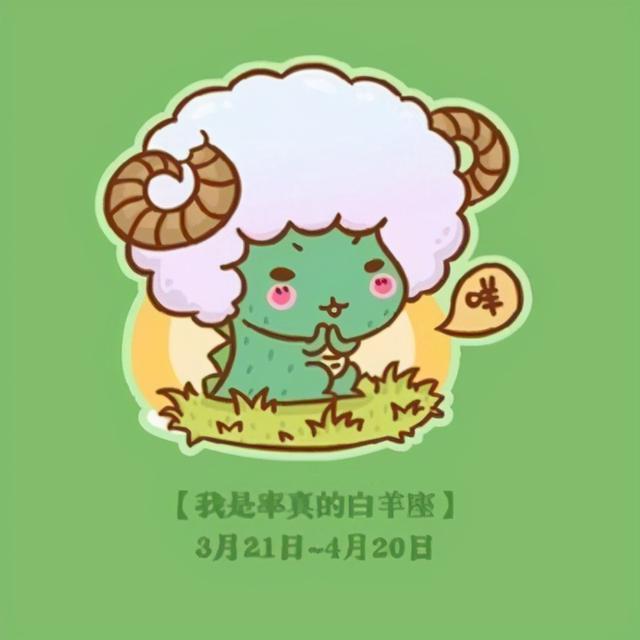 神叨酱塔罗占卜(10.26-11.1)12星座周运