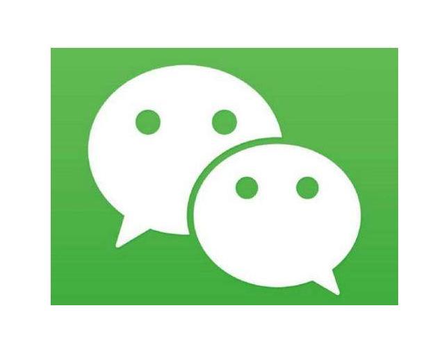 倒计时2天,微信群新规将在7月1日落实,这些用户将无法转账-微信群群发布-iqzg.com
