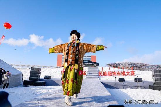 车模+霓裳  2020年鄂温克冬季马赛暨游牧文化体验季开幕插图5