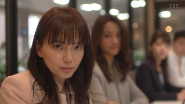 夫 未華子 多 部 多部未華子の結婚相手(夫)熊田貴樹がすごい!職業や年収・馴れ初めは?
