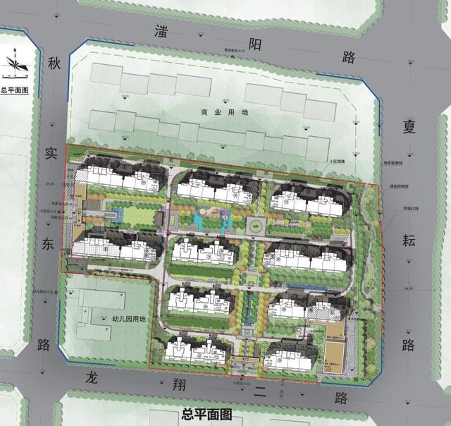 详规公示!新城区中央商务区西部片区又一项目要启动了_平顶山生活网插图3