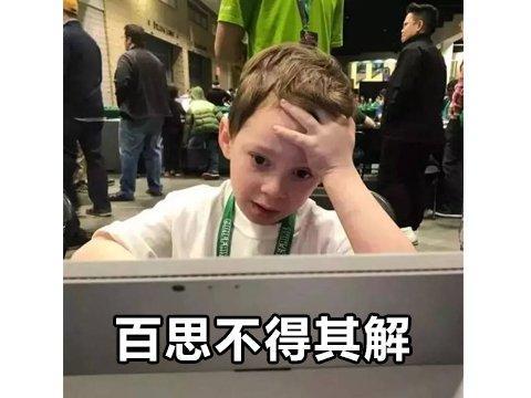 闷声发大财?赚了中国玩家30年的钱,新作连续俩月收入打败原神插图9