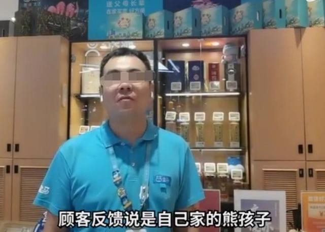 熊孩子用父亲手机下单400多万元的茅台,网友:关键付款成功了【www.smxdc.net】 全球新闻风头榜 第2张