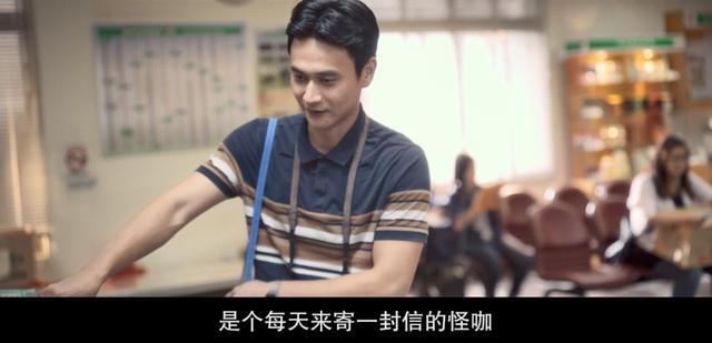 今年的华语爱情片,我只推荐这一部插图13