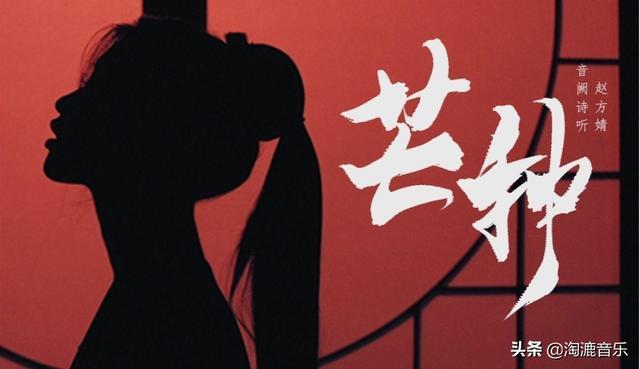 YouTube数据:2020年热门华语流行音乐,他3首上榜?插图20