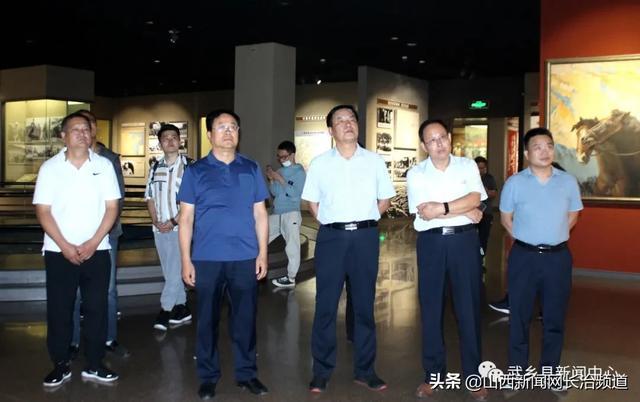 李洪彦一行在武乡县考察学习-第1张