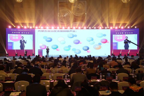 内蒙古自治区在苏招商引资 现场签约协议额131.27亿元
