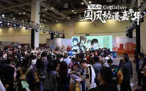 第二届CosGalaxy国风国产亚洲免费视频观看嘉年华苏州 展会活动 第11张
