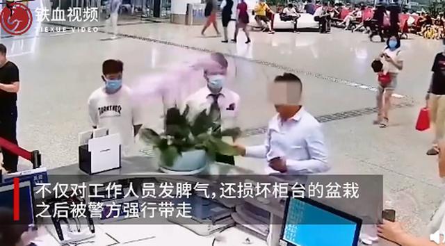 机场发飙用一沓钞票砸保安的男子被拘留5日!警方通报来了www.smxdc.net