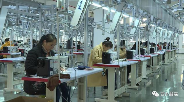 陕西:汉中西乡县服装加工已渐成雏形