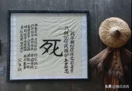 """""""下饺子""""过于迅速,猪蹄们大呼过瘾!有多少舰是以你家乡命名的-第15张"""