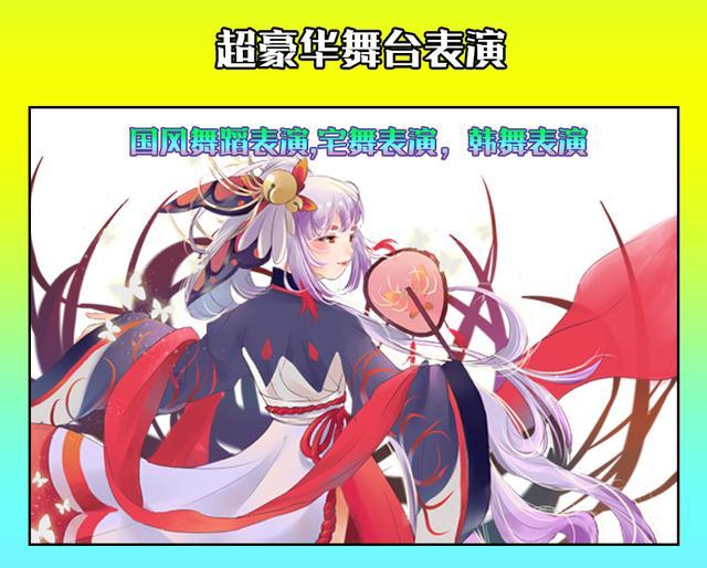 上海五龙商业广场二次元漫展即将开始啦!!! 展会活动 第8张