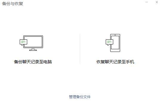 微信群内存总占几个G?1分钟彻底解决,很实用-微信群群发布-iqzg.com