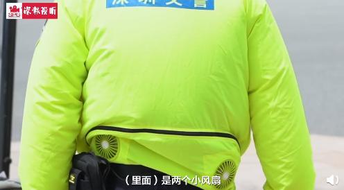 清凉一整天!深圳交警上线小风扇制服【www.smxdc.net】