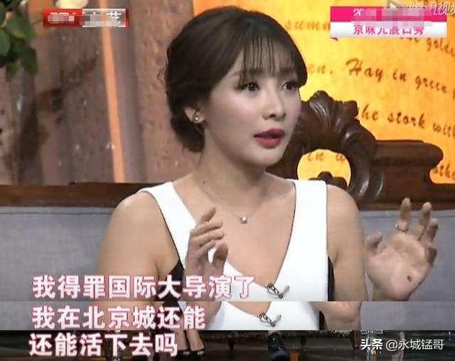 |福彩柳岩刚出道时,就采访到了陈凯歌,没想到这次采访竟成了她噩梦的开始!  在柳岩成为签约主