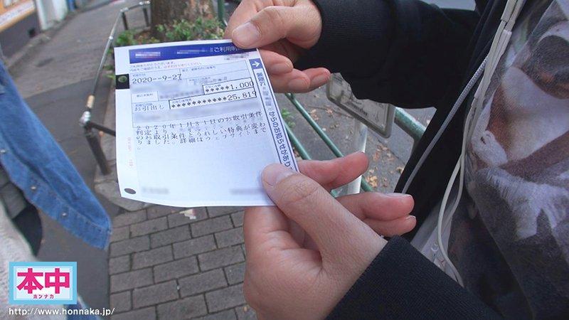引退日子不好过、存款只剩25000円⋯麻里梨夏重返淫光幕了!