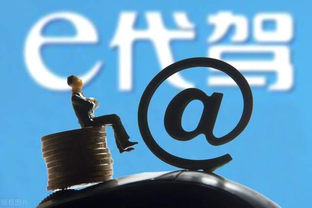 黑猫社网赚精品23:线下操作的代驾灰色项目【视频课程】