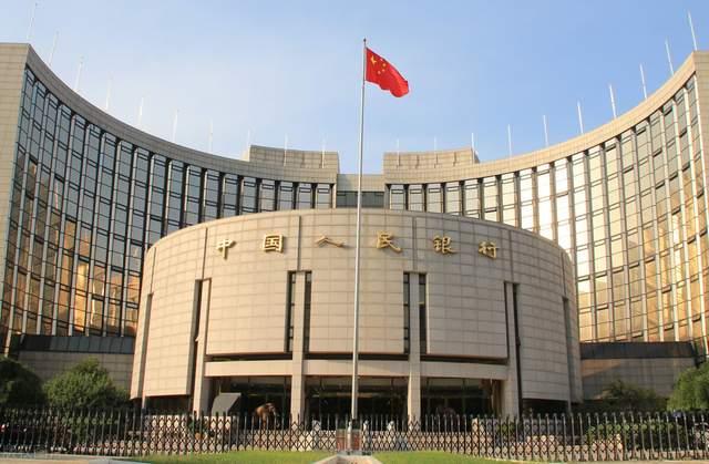 钮文新:修订《中国人民银行法》需要新瓶新酒