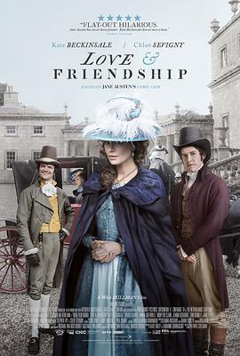 爱情与友谊 电影海报