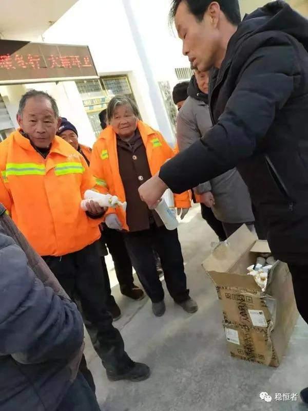 大爱暖冬行,志愿者慰问五河大新镇环卫工人