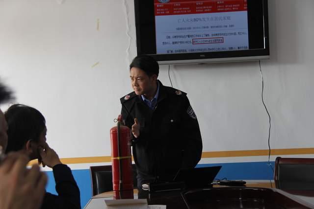 淮安区运管处开展消防安全知识培训活动