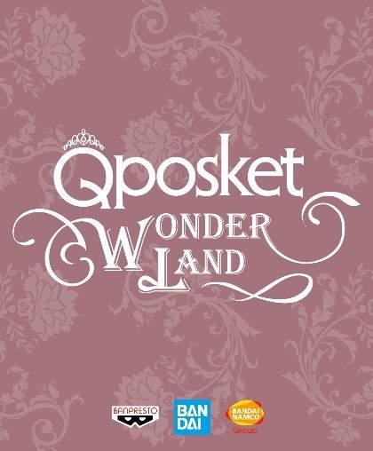 童话故事中的奇幻之旅,Q posket WONDERLAND成都来福士举办 业界信息 第1张
