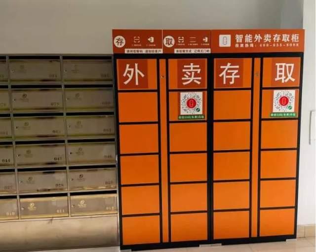 网赚项目:外卖红包CPS每天躺赚项目