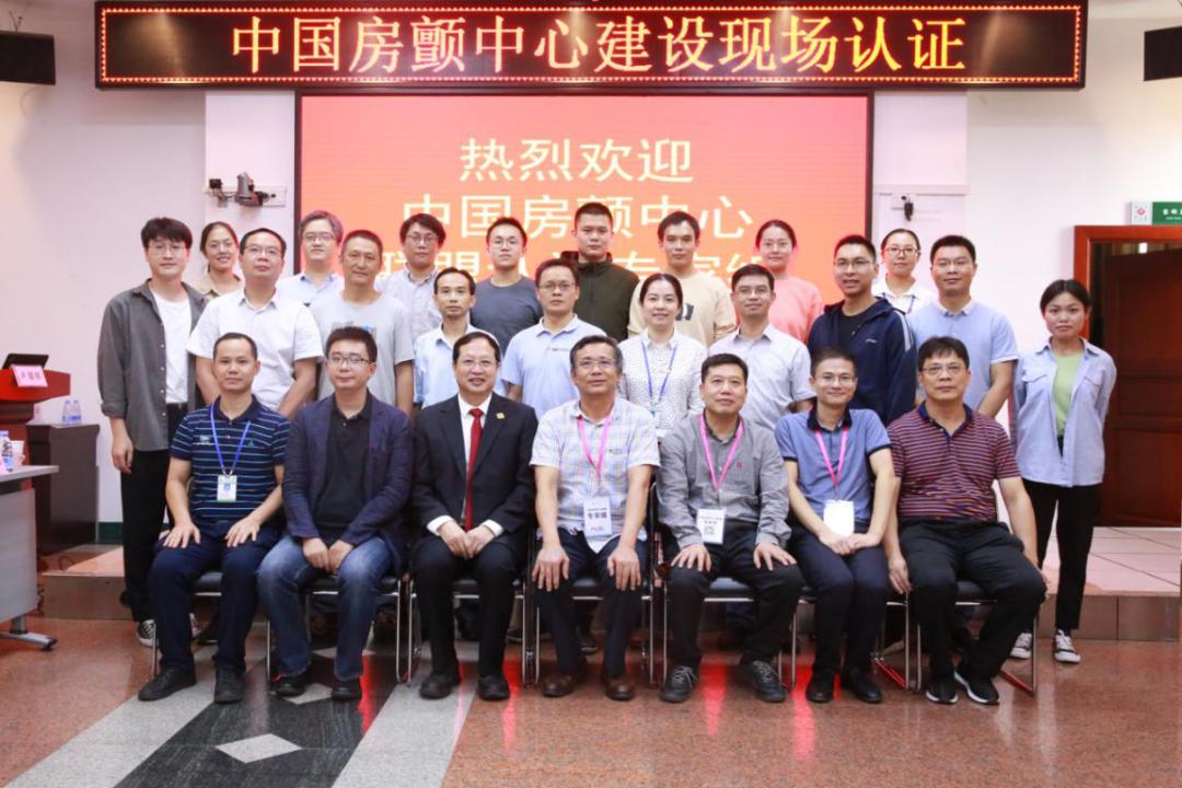 广西中医系统医院第一家通过中国房颤中心认证的医院!