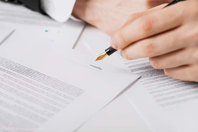 合同解除权行使期限