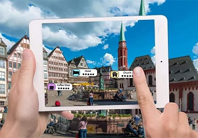 AR+旅游 || 去嗨皮致力构建云旅游生活服务平台-去嗨皮云旅游