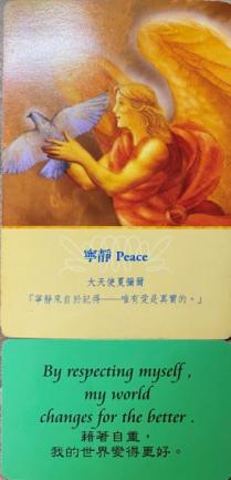 神叨酱:12.5日心灵运势指引