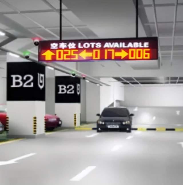 車位引導與反向尋車係統是將機械、電子計算機、自控設備、智能算法技術有機地結合起來,可實現車輛出入管理、自動計費存儲數據、車位引導與反向尋車等功能。本係統提高了停車場的