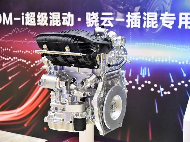 「汽车V报」长城哈弗初恋正式上市;比亚迪三款新车开启预售-20210112-VDGER
