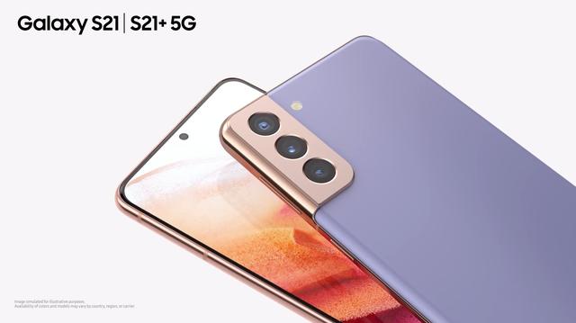 「科技V报」三星S21系列发布取消充电头附赠;苹果新机或定名iPhone 12s-20210115