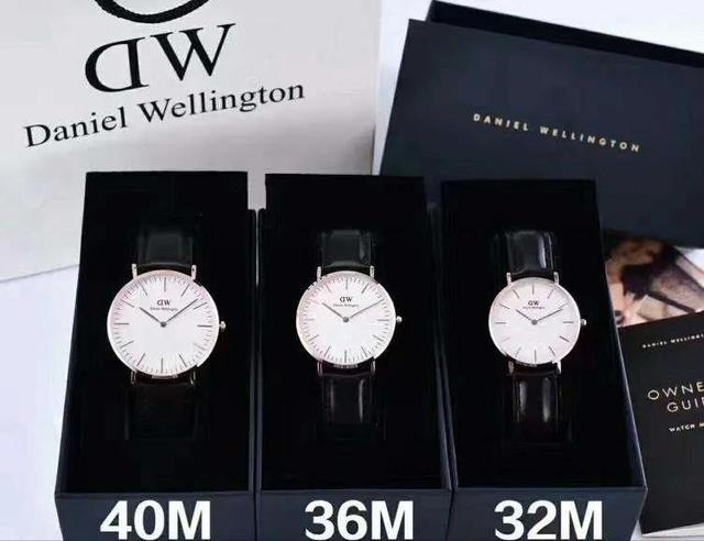 揭秘DW手表暴利项目产业链,月赚30000+