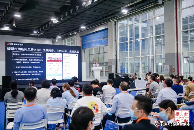 第24届中国国际宠物水族展览会(CIPS 2020) 展后报告