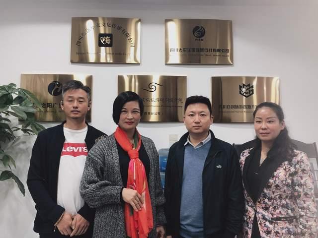 华南运营中心-去嗨皮云旅游