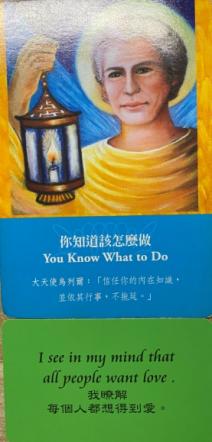 神叨酱:12.3日心灵运势指引