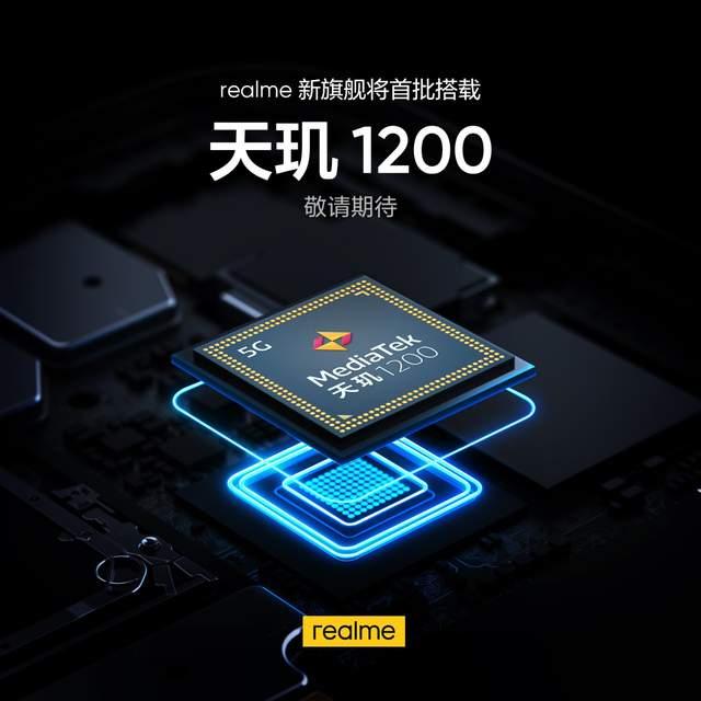 「科技V报」华为最新折叠屏手机专利曝光;OPPO Find X3 Pro国际版入网-20210120-VDGER