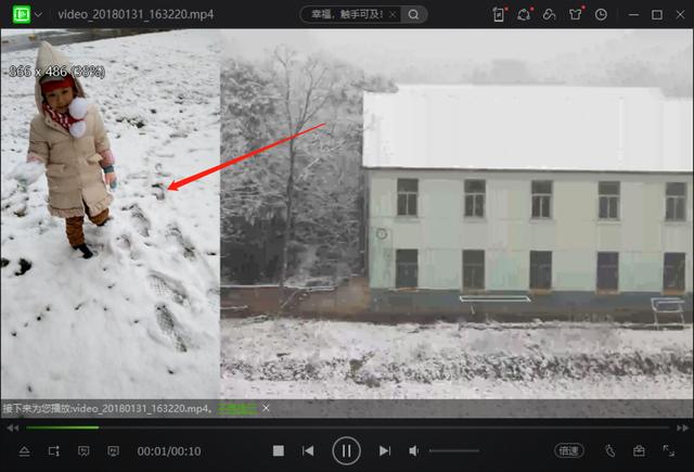 能把视频和照片拼在一起的剪辑软件叫什么?插图7
