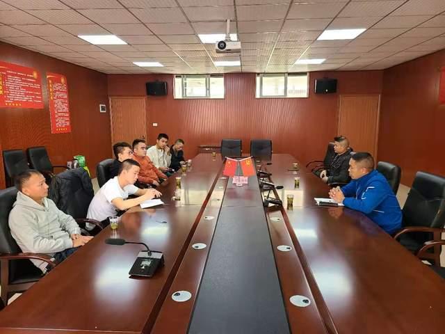安顺市跆拳道协会关于举行第六次会员大会暨换届会的通知