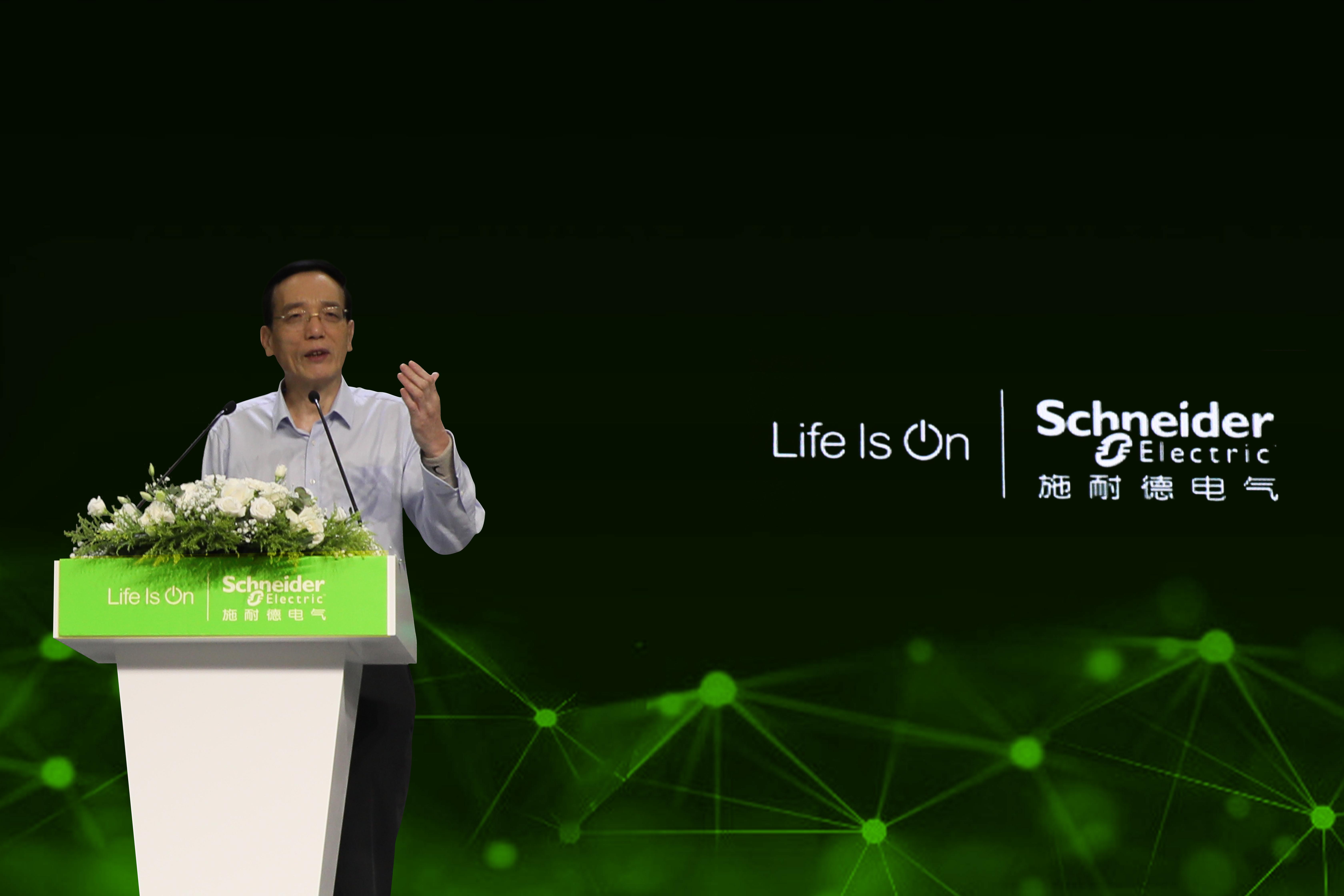 刘世锦:充分挖掘中国经济的结构性潜能,以1+3+2的框架来应对经济挑战
