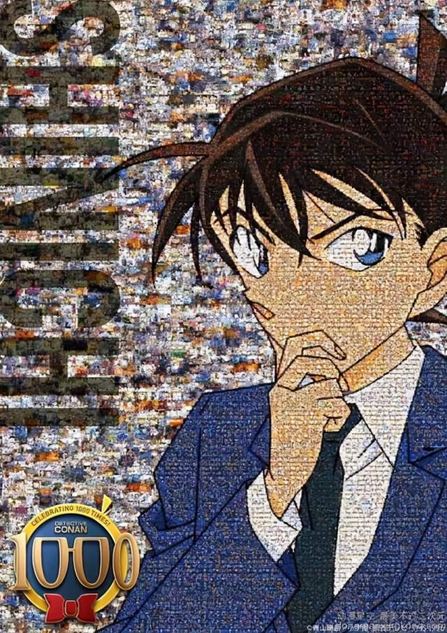 官方确认制作柯南动画1000集纪念篇,三位角色的海报惹人深思 动漫资讯 第4张